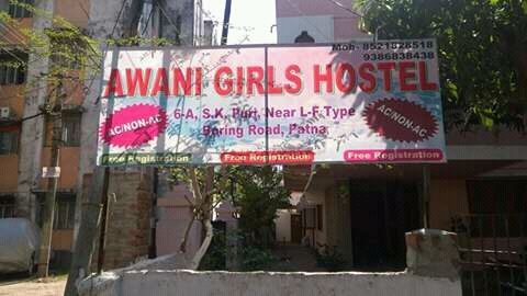 GIRLS HOSTEL IN BORING ROAD PATNA