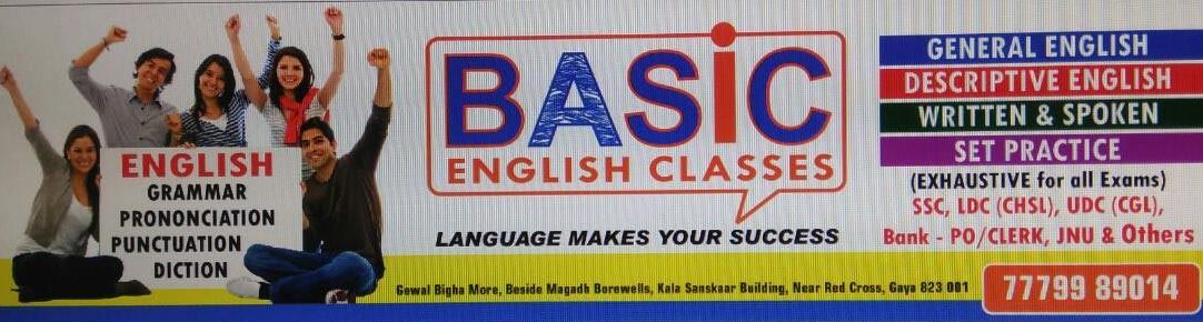COMPETITIVE ENGLISH INSTITUTE IN GAYA