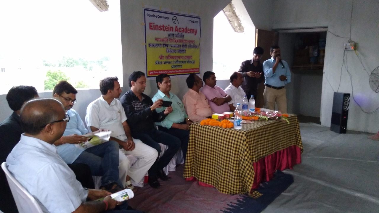 11TH TO 12TH COACHING COURSES IN RANCHI