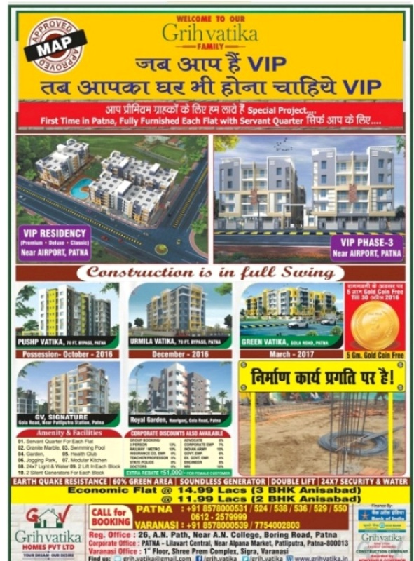 GRIH VATIKA NEW PROJECT IN PATNA