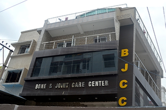 BONE AND JOINT SPECIALIST CLINIC IN PATNA
