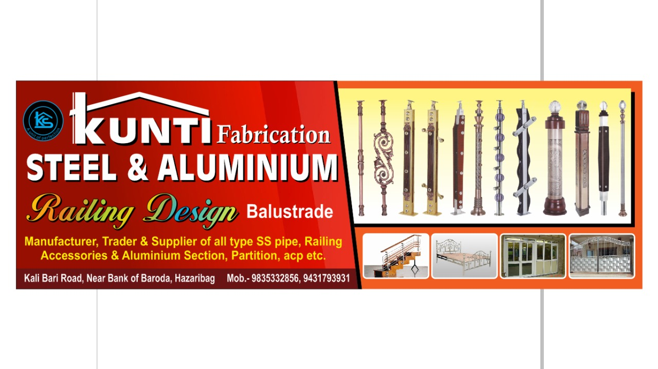 BEST STEEL FABRICATORS IN HAZARIBAGH