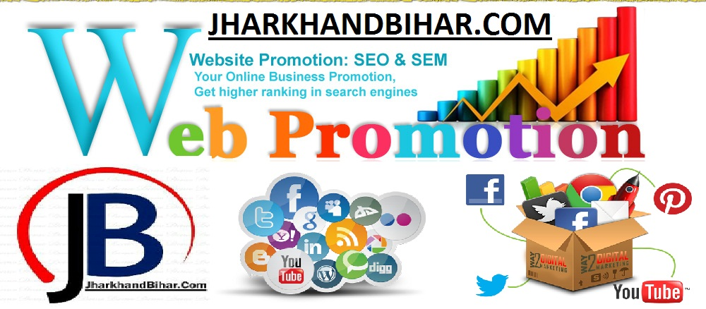 KEYWORD PROMOTION COMPANY IN PATNA